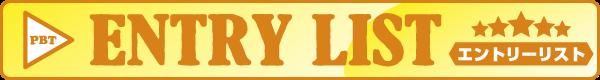 top_entrylink