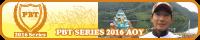 prize_series2015