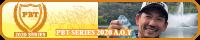 prize_series2020